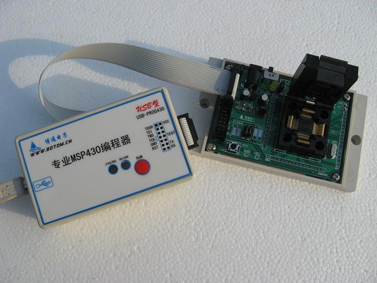 单片机编程器_msp430编程器 usb型