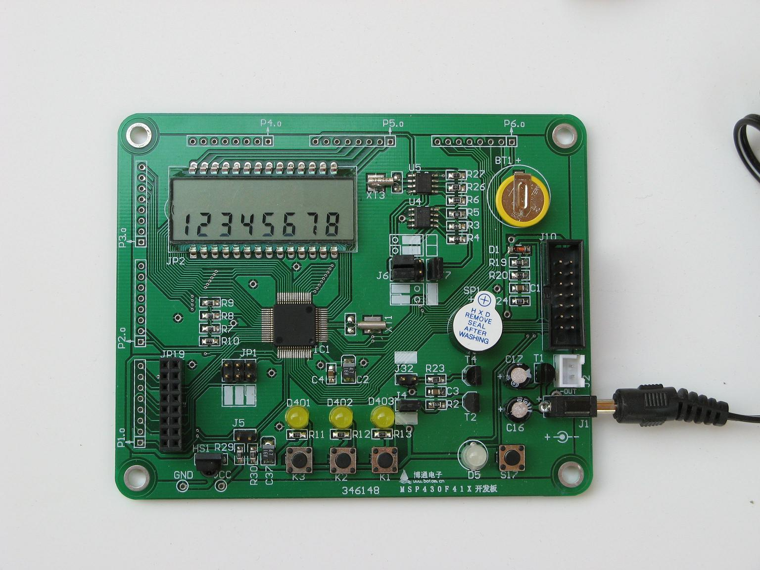 集成电路(ic)-msp430f41x开发板